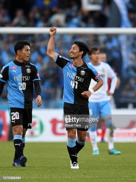 Akihiro Ienaga of Kawasaki Frontale celebrate his side's second goal during the JLeague J1 match between Kawasaki Frontale and Jubilo Iwata at...