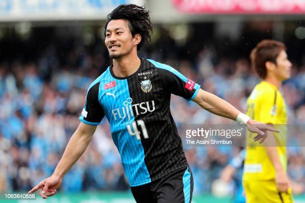 Akihiro Ienaga of Kawasaki Frontale celebrates scoring the opening goal during the JLeague J1 match between Kashiwa Reysol and Kawasaki Frontale at...