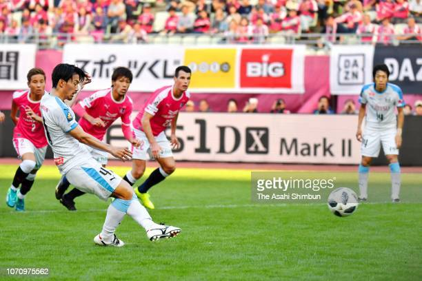 Akihiro Ienaga of Kawasaki Frontale converts the penalty to score his side's first goal during the JLeague J1 match between Cerezo Osaka and Kawasaki...