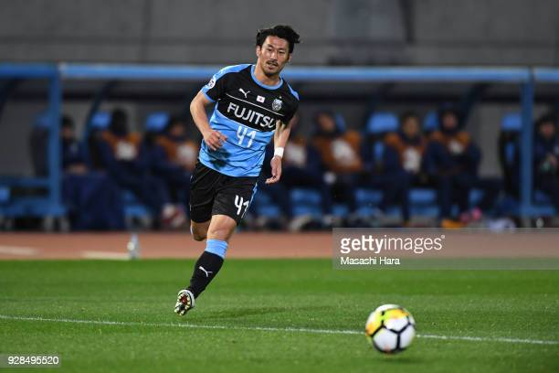 Akihiro Ienaga of Kawasaki Frontale in action during the AFC Champions League Group F match between Kawasaki Frontale and Melbourne Victory at...