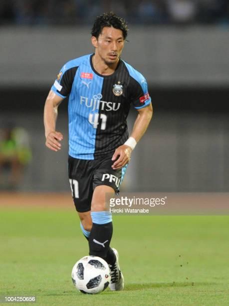 Akihiro Ienaga of Kawasaki Frontale in action during the JLeague J1 match between Kawasaki Frontale and VVaren Nagasaki at Todoroki Stadium on July...
