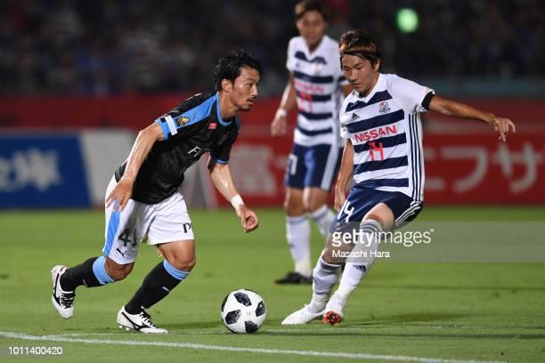 Akihiro Ienaga of Kawasaki Frontale in action during the JLeague J1 match between Kawasaki Frontale and Yokohama FMarinos at Todoroki Stadium on...