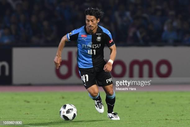Akihiro Ienaga of Kawasaki Frontale in action during the JLeague J1 match between Kawasaki Frontale and Consadole Sapporo at Todoroki Stadium on...