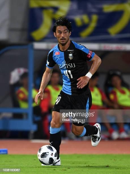 Akihiro Ienaga of Kawasaki Frontale in action during the JLeague J1 match between Kawasaki Frontale and Nagoya Grampus at Todoroki Stadium on...