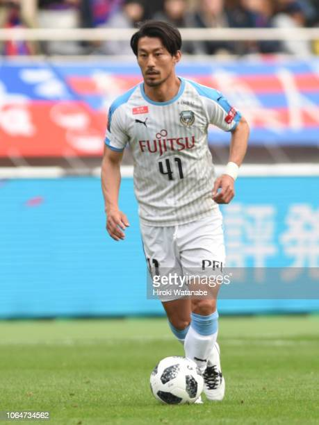 Akihiro Ienaga of Kawasaki Frontale in action during the JLeague J1 match between FC Tokyo and Kawasaki Frontale at Ajinomoto Stadium on November 24...