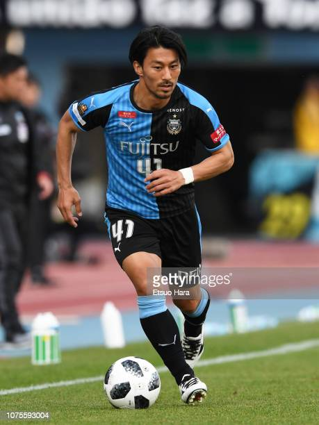 Akihiro Ienaga of Kawasaki Frontale in action during the JLeague J1 match between Kawasaki Frontale and Jubilo Iwata at Todoroki Stadium on December...
