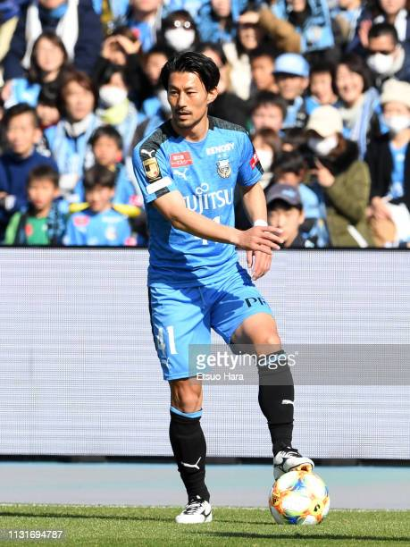 Akihiro Ienaga of Kawasaki Frontale in action during the JLeague J1 match between Kawasaki Frontale and FC Tokyo at Todoroki Stadium on February 23...