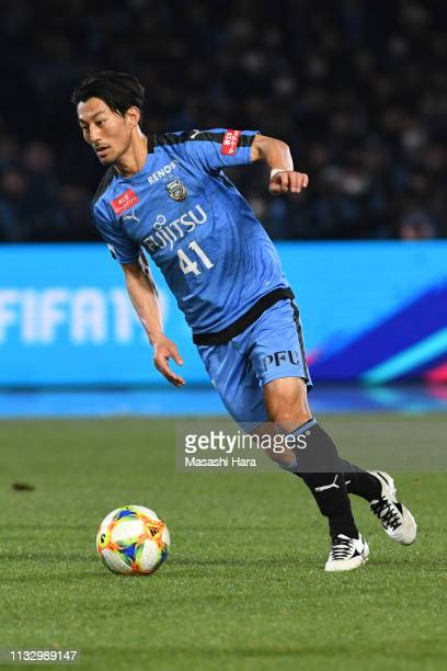 Akihiro Ienaga of Kawasaki Frontale in action during the JLeague J1 match between Kawasaki Frontale and Kashima Antlers at Todoroki Stadium on March...