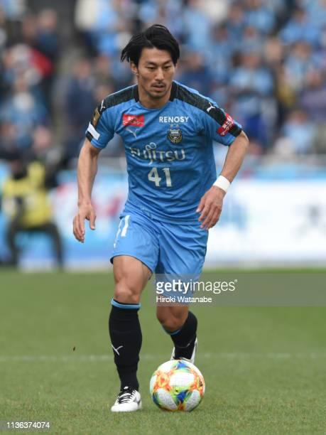 Akihiro Ienaga of Kawasaki Frontale in action during the JLeague J1 match between Kawasaki Frontale and Gamba Osaka at Todoroki Stadium on March 17...