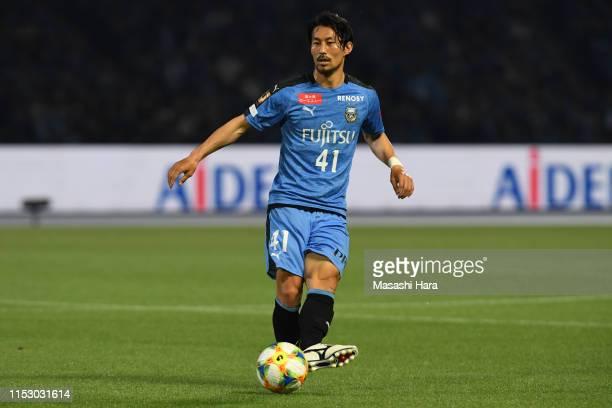 Akihiro Ienaga of Kawasaki Frontale in action during the J.League J1 match between Kawasaki Frontale and Urawa Red Diamonds at Todoroki Stadium on...