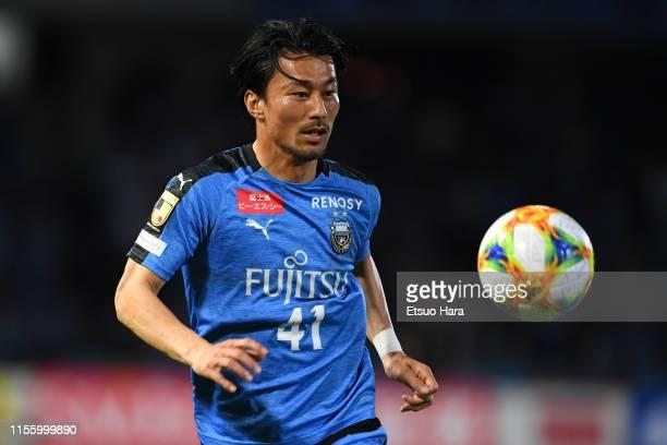 Akihiro Ienaga of Kawasaki Frontale in action during the J.League J1 match between Kawasaki Frontale and Consadole Sapporo at Todoroki Stadium on...