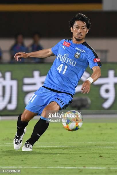 Akihiro Ienaga of Kawasaki Frontale in action during the J.League J1 match between Shonan Bellmare and Kawasaki Frontale at Shonan BMW Stadium...