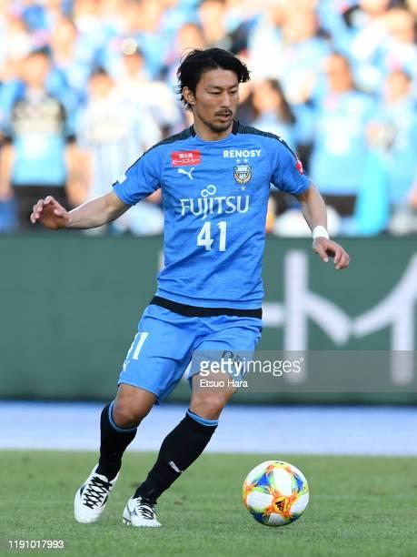 Akihiro Ienaga of Kawasaki Frontale in action during the J.League J1 match between Kawasaki Frontale and Yokohama F.Marinos at Todoroki Stadium on...