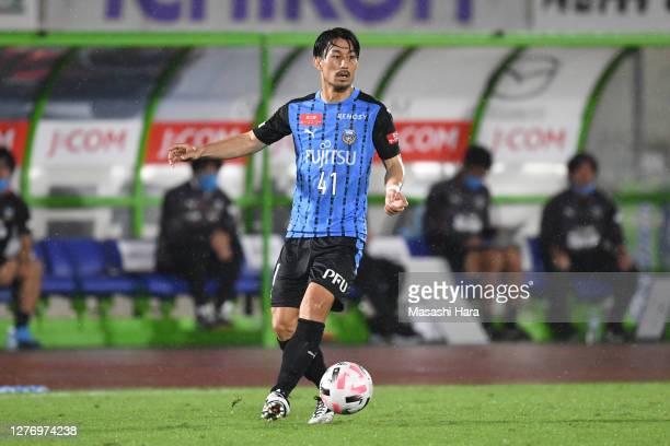 Akihiro Ienaga of Kawasaki Frontale in action during the J.League Meiji Yasuda J1 match between Shonan Bellmare and Kawasaki Frontale at the Shonan...