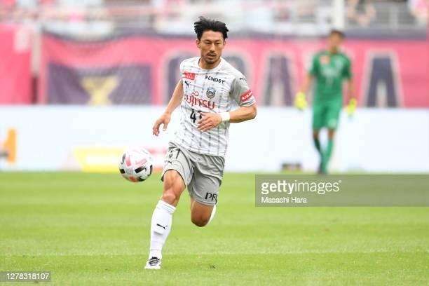 Akihiro Ienaga of Kawasaki Frontale in action during the J.League Meiji Yasuda J1 match between Cerezo Osaka and Kawasaki Frontale at the Yanmar...