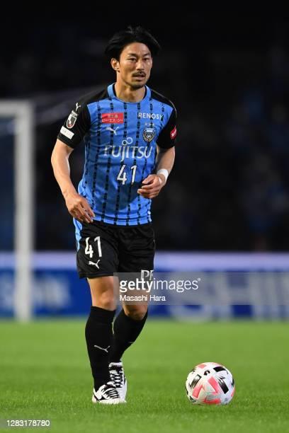 Akihiro Ienaga of Kawasaki Frontale in action during the J.League Meiji Yasuda J1 match between Kawasaki Frontale and FC Tokyo at the Todoroki...