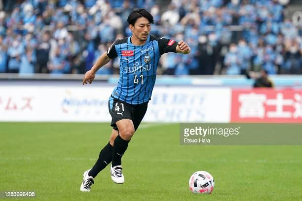 Akihiro Ienaga of Kawasaki Frontale in action during the J.League Meiji Yasuda J1 match between Kawasaki Frontale and Consadole Sapporo at the...