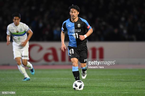 Akihiro Ienaga of Kawasaki Frontale in action during the JLeague J1 match between Kawasaki Frontale and Shonan Bellmare at Todoroki Stadium on March...