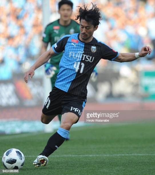 Akihiro Ienaga of Kawasaki Frontale in action during the JLeague J1 match between Kawasaki Frontale and Sanfrecce Hiroshima at Todoroki Stadium on...