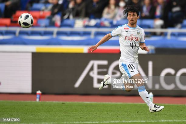 Akihiro Ienaga of Kawasaki Frontale in action during the JLeague J1 match between Yokohama FMarinos and Kawasaki Frontale at Nissan Stadium on April...