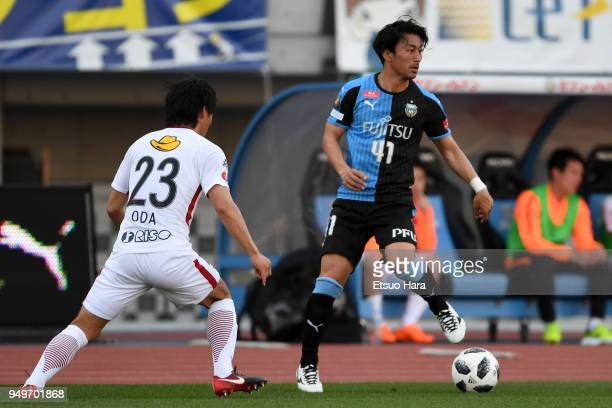 Akihiro Ienaga of Kawasaki Frontale in action during the JLeague J1 match between Kawasaki Frontale and Kashima Antlers at Todoroki Stadium on April...