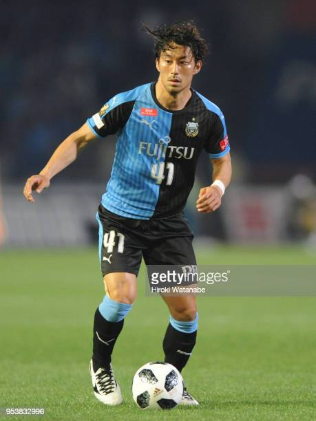 Akihiro Ienaga of Kawasaki Frontale in action during the JLeague J1 match between Kawasaki Frontale and Urawa Red Diamonds at Todoroki Stadium on May...