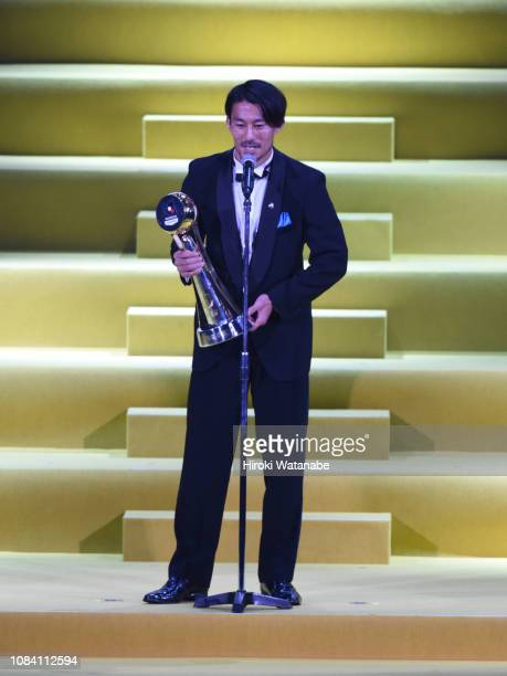 Akihiro Ienaga of Kawasaki Frontale receives the JLeague Player of the year Award during the 2018 JLeague Awards at Yokohama Arena on December 18...