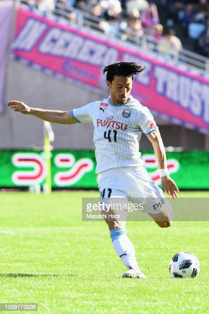 Akihiro Ienaga of Kawasaki Frontale shoots at goal during the JLeague J1 match between Cerezo Osaka and Kawasaki Frontale at Yanmar Stadium Nagai on...