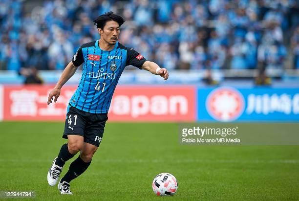 Akihiro Ienaga of Kawasaki in action during the J.League Meiji Yasuda J1 match between Kawasaki Frontale and Consadole Sapporo at the Todoroki...