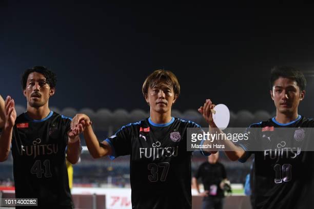 Akihiro IenagaManabu Saito and Ryota Oshima of Kawasaki Frontale look on after the JLeague J1 match between Kawasaki Frontale and Yokohama FMarinos...