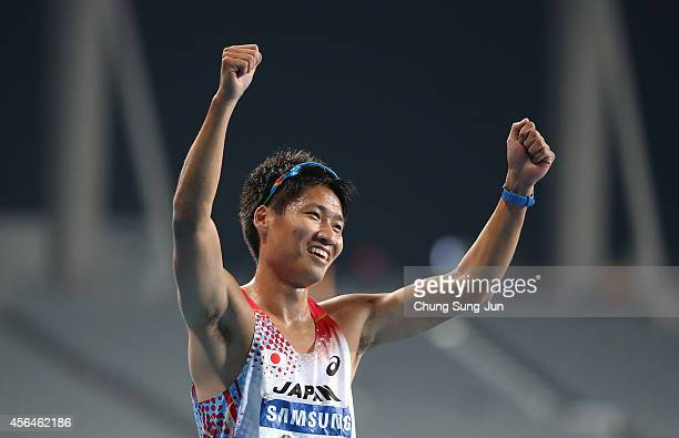 Akihiro Nakamura of Japan reacts as he finishes first in the Men's decathlon 1500m heats on day twelve of the 2014 Asian Games at Incheon Asiad Main...