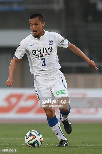 Akihiro Sakata of Oita Trinita in action during the J.League second division match between Shonan Bellmare and Oita Trinita at BMW Stadium Hiratsuka...