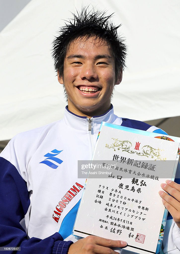 Akihiro Yamaguchi of Shibushi High School poses for photographs with the world record certificate after competing in the Boy's A 200m Breaststroke final during the 67th National Athletic Meets in Gifu at Gifu Memorial Center Nagaragawa Swimming Plaza on September 15, 2012 in Gifu, Japan. Yamaguchi breaks the world record with 2 minutes, 7.01 seconds.