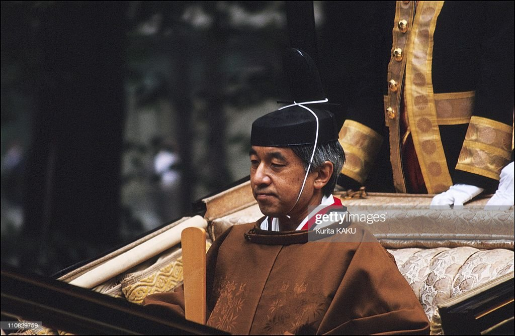 Akihito Pays Homage To These Ancestors In Ise Shrine, Japan On November 26, 1990. : ニュース写真