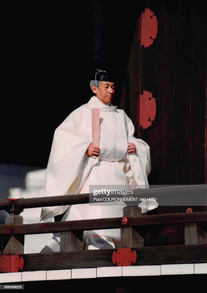 Le nouvel Empereur Akihito : ニュース写真