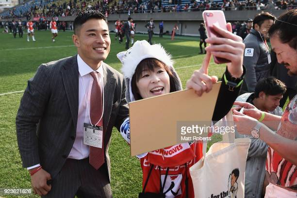 Akihito Tamada of the Sunwolves poses for a photograph with a fan after the Super Rugby round 2 match between Sunwolves and Brumbies at the Prince...