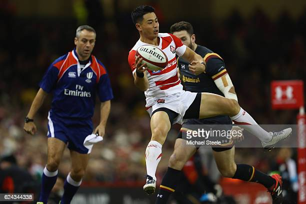 Akihito Yamada of Japan during the International match between Wales and Japan at the Principality Stadium on November 19 2016 in Cardiff Wales