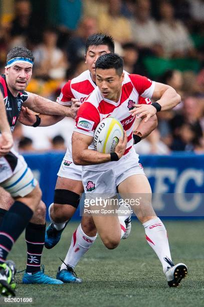 Akihito Yamada of Japan in action during the Asia Rugby Championship 2017 match between Hong Kong and Japan on May 13 2017 in Hong Kong Hong Kong