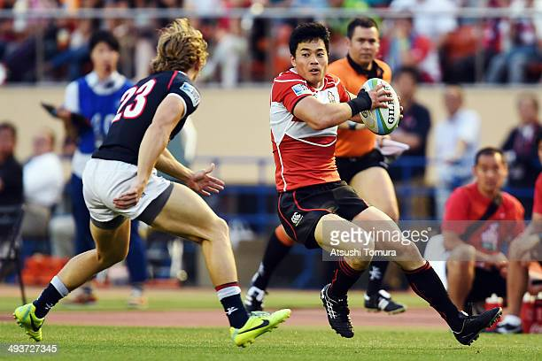 Akihito Yamada of Japan in action during the Asian 5 Nations between Japan and Hong Kong at National Olympic Stadium on May 25 2014 in Tokyo Japan