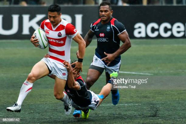 Akihito Yamada of Japan is tackled during the Asia Rugby Championship 2017 match between Hong Kong and Japan on May 13 2017 in Hong Kong Hong Kong
