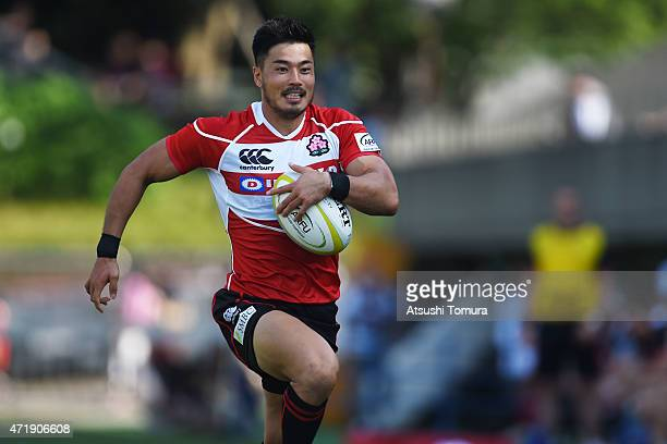 Akihito Yamada of Japan runs with the ball during the Asian Rugby Championship game between Japan and Hong Kong at Prince Chichibu Stadium on May 2...
