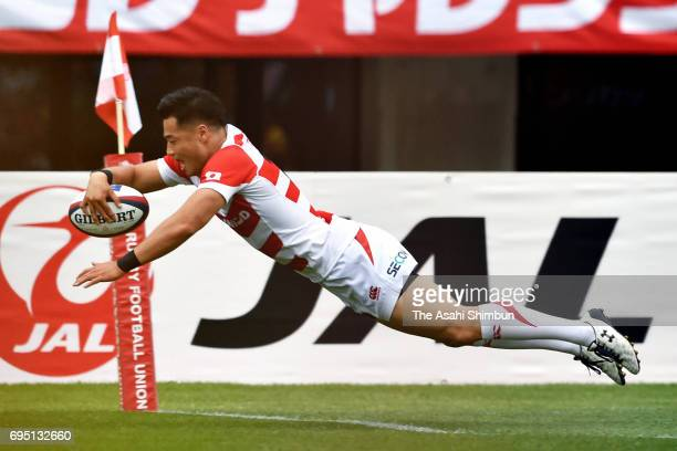 Akihito Yamada of Japan scores his side's first try during the international test match between Japan and Romania at Egao Kenko Stadium on June 10...
