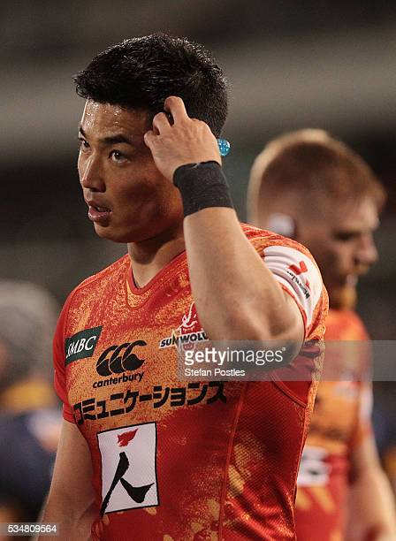 Akihito Yamada of the Sunwolves reacts during the round 14 Super Rugby match between the Brumbies and the Sunwolves at GIO Stadium on May 28 2016 in...