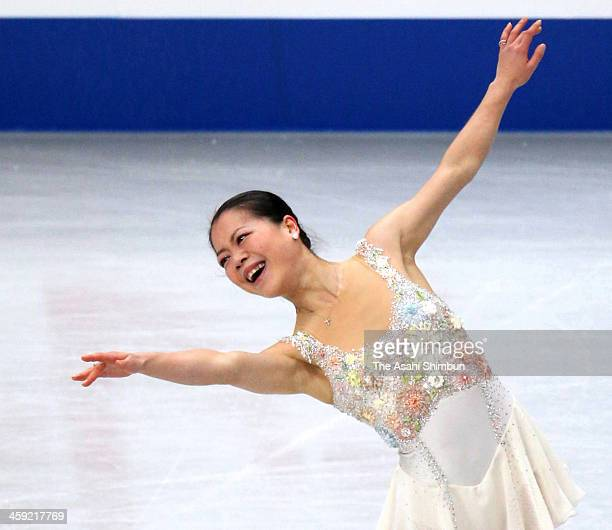 Akiko Suzuki competes in the Ladies free program during the 82nd All Japan Figure Skating Championships at Saitama Super Arena on December 23 2013 in...