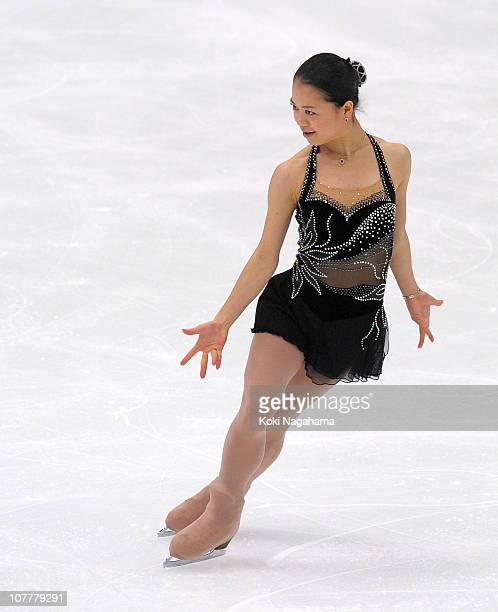 Akiko Suzuki competes in the YYYYY during the Japan Figure Skating Championships 2010 at Big Hat on December 25 2010 in Nagano Japan