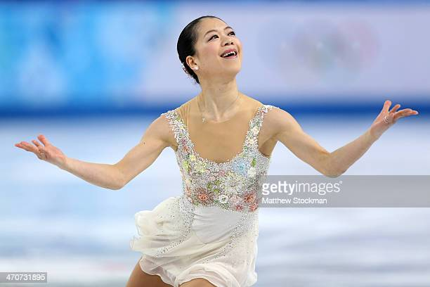 Akiko Suzuki of Japan competes in the Figure Skating Ladies' Free Skating on day 13 of the Sochi 2014 Winter Olympics at Iceberg Skating Palace on...