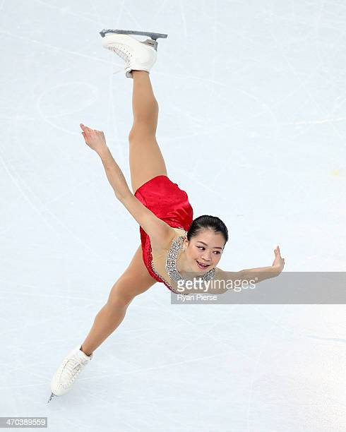 Akiko Suzuki of Japan competes in the Figure Skating Ladies' Short Program on day 12 of the Sochi 2014 Winter Olympics at Iceberg Skating Palace on...