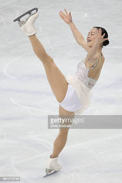 Akiko Suzuki of Japan competes in the Ladies Free Skating during ISU World Figure Skating Championships at Saitama Super Arena on March 29, 2014 in...