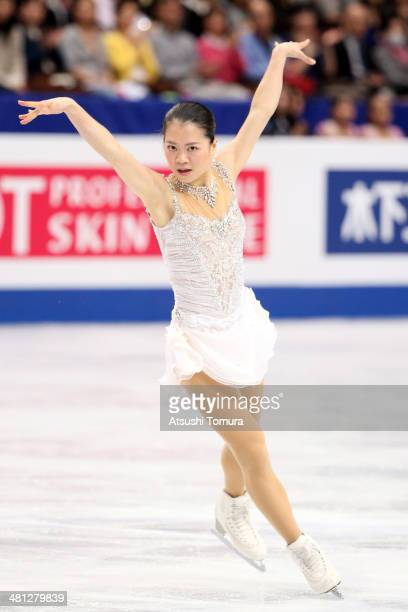 Akiko Suzuki of Japan competes in the Ladies Free Skating during ISU World Figure Skating Championships at Saitama Super Arena on March 29 2014 in...