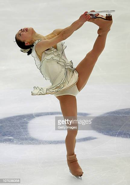 Akiko Suzuki of Japan competes in the Ladies Free Skating during of the ISU Grand Prix of Figure Skating 2010/2011 Cup of Russia at Megasport Sport...